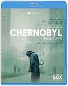 Chernobyl (Blu-ray) (Complete Set) (Japan Version)