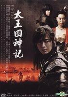 The Legend (DVD) (End) (Multi-audio) (MBC TV Drama) (Taiwan Version)