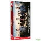 Yang Guang Xia De Fa Ting (2018) (H-DVD) (Ep. 1-36) (End) (China Version)