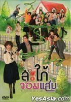 My Husband Got A Family (DVD) (Ep. 1-58) (End) (Multi-audio) (English Subtitled) (KBS TV Drama) (Thailand Version)