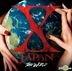 THE WORLD - X JAPAN Hatsu no Zensekai Best (Taiwan Version)