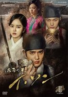 Ruler: Master of the Mask  (DVD) (Box 2) (Japan Version)