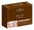 Shitsuren Chocolatier (DVD) (Japan Version)