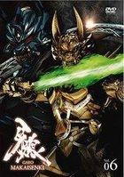 Garo - Makaisenki (DVD) (Vol.6) (Japan Version)