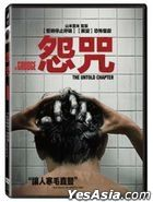 The Grudge (2020) (DVD) (Taiwan Version)