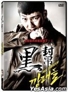 Gangsters (2019) (DVD) (Taiwan Version)