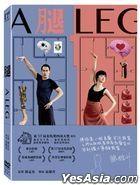 A Leg (2020) (DVD) (Taiwan Version)