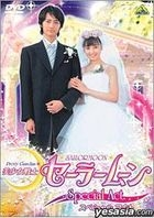 美少女戰士 Sailor moon: Special Act (日本版)