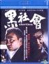 Election (2005) (Blu-ray) (Single Disc Edition) (Hong Kong Version)