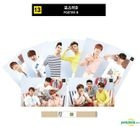 2PM Concert 'House Party' Official Goods - Poster in Tube B