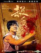 Battle Creek Brawl (1980) (DVD) (Digitally Remastered) (Joy Sales Version) (Hong Kong Version)