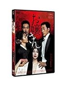 The Handmaiden (DVD) (Normal Edition) (Japan Version)