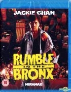 レッドブロンクス (紅番區) (1995) (Blu-ray) (UK版)