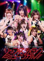 Erabareshi 1st Tomeihan Oneman Tour 2020-2021 Lip Stick Musical  (Japan Version)