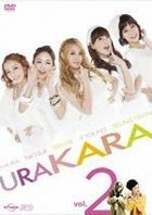 Urakara (DVD) (Vol.2) (Japan Version)