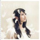 Velvet Rays (SINGLE+DVD) (First Press Limited Edition)(Japan Version)