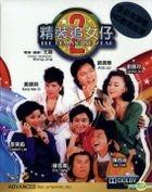 The Romancing Star 2 (1988) (Blu-ray) (Remastered Edition) (Hong Kong Version)