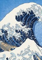 HOKUSAI  (Blu-ray) (Deluxe Edition) (Japan Version)