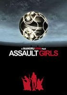 Assault Girls (DVD) (English Audio) (Special Collector's Edition) (First Press Limited Edition) (Japan Version)