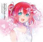 LoveLive! Sunshine!! Kurosawa Ruby Second Solo Concert Album (Japan Version)