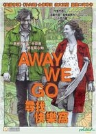Away We Go (DVD) (Hong Kong Version)