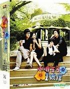 Coffee Prince (AKA: The 1st Shop Of Coffee Prince) (DVD) (End) (Multi-audio) (MBC TV Drama) (Taiwan Version)