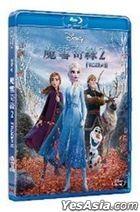 Frozen II (2019) (Blu-ray) (Hong Kong Version)