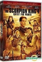 The Scorpion King 4: Quest For Power (2015) (DVD) (Hong Kong Version)