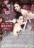 Room In Rome (2010) (DVD) (Hong Kong Version)