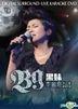 BG Concert Live 2012 Karaoke (DVD+2CD)