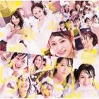 Rashikunai [Type A](SINGLE+DVD) (Japan Version)