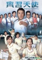 Angel In-The-Making (2015) (DVD) (Ep. 1-25) (End) (English Subtitled) (TVB Drama) (US Version)