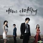 When a Man Loves OST (MBC TV Drama)