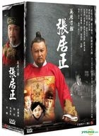 The First Support Officer In Wanlidynasty (2010) (DVD) (Ep.1-43) (End) (Taiwan Version)