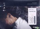 Mad World (2017) (Blu-ray + OST) (Hong Kong Version)