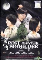 肩の上の蝶 (肩上蝶) (2011) (DVD) (マレーシア版)