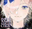 JACK JEANNE VOCAL COLLECTION (Japan Version)