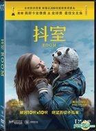 Room (2015) (DVD) (Hong Kong Version)