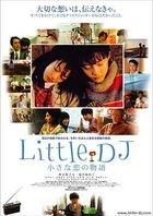 Little DJ - Chiisana Koi noi Monogatari (DVD) (Japan Version)