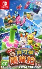 New Pokemon Snap (Asian Chinese Version)