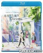 Looking For Magical Doremi (2020) (Blu-ray) (Hong Kong Version)
