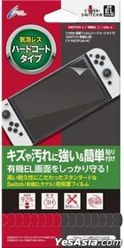 Nintendo Switch OLED Screen Protect Film (Hardcoat Type) (Japan Version)