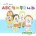 ABC English Kids Song Nation (2CD) (Korea Version)