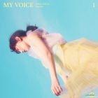 テヨン (少女時代) 1集 - My Voice (デラックスエディション) (ランダムバージョン)
