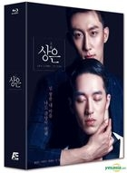Addicted (Blu-ray) (4-Disc)  (Hard Case Outbox + Photobook + Flip Book + Photo Card + Mini Paper Stand) (Numbering Card Limited Edition) (Korea Version)