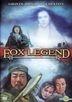 Fox Legend (1991) (DVD) (US Version)