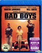 Bad Boys (1995) (Blu-ray) (Mastered-In 4K) (20th Anniversary Edition) (Hong Kong Version)