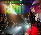 Yamamoto Sayaka LIVE TOUR 2016 -Rainbow- [BLU-RAY] (Japan Version)
