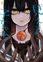 Mieruko-chan 6