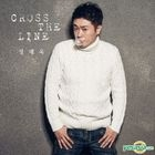 Jung Jae Wook Mini Album - Cross The Line (Limited Edition)